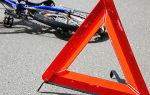 Причинение тяжкого вреда здоровью по неосторожности — наказание и освобождение