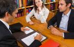 Делится ли при разводе наследство — основные законные положения