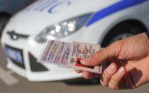 Иностранные водительские права в 2020 году: как поменять на российские