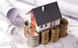 Налог с продажи квартиры для пенсионеров в 2020 году — новый закон