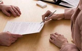 Брачный договор: образец и нюансы в содержании