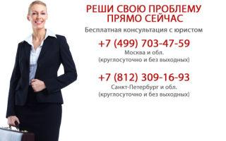 Как осуществляется постановка на учет сделок с недвижимым имуществом