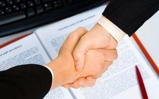 Какие пункты договора аренды считаются существенными и почему