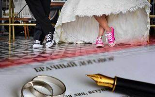 Образец брачного договора о раздельной собственности