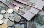 Размер выплаты алиментов на двоих детей: как определяется