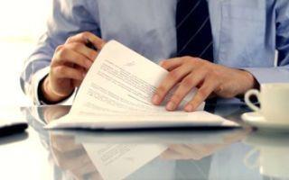 Как составить договор аванса при покупке жилья