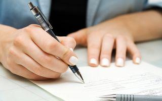 Возврат подоходного налога — виды начислений и основные правила