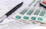 Какие документы нужны на оформление субсидии на коммунальные услуги