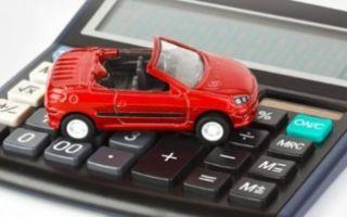Транспортный налог в нижегородской области в 2017-2020 году
