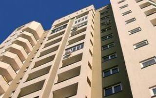 Субсидии на улучшение жилищных условий на 2020 год