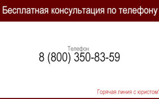 Фальсификация документов: статья 327 ук рф, виды наказаний