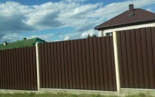 Приватизация земли под частным домом по законодательству россии