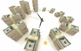 В каком порядке досрочно гасить ипотеку выгоднее: уменьшаем платеж или срок