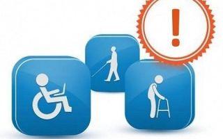 Сколько пенсия по 2 группе инвалидности в 2020 году