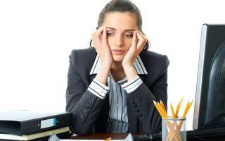 Разделение рабочего дня на части по трудовому законодательству