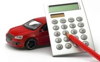 Автокредит с государственным субсидированием 2012 года