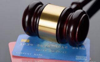 Как происходит банкротство граждан при долгах по ипотеке
