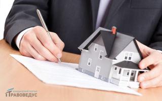 Как получить налоговый вычет при покупке квартиры в 2020 году