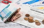 Что такое жилищная субсидия и кому она полагается