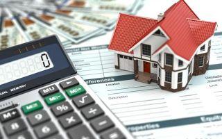 Возврат налога при покупке квартиры в 2017-2020 – будут ли изменения?
