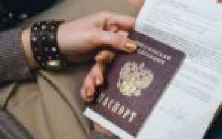 Прекращение гражданства рф — главные особенности процедуры