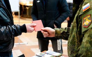 Сколько стоит военный билет — законный метод получения документа