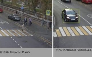 Штраф за непропуск пешехода — разъяснение правил от ГИБДД