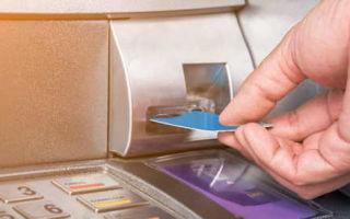 Банк продал долг коллекторам — что делать?