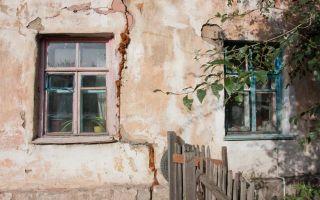 Ветхое и аварийное жилье — описание, процесс признания аварийности