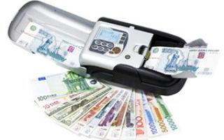 Проверка денег на подлинность — визуально и на оборудовании
