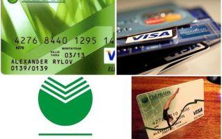 Как отказаться от карты сбербанка — основные методы