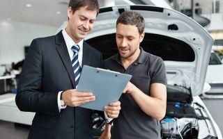 Договор купли продажи автомобиля между физическим и юридическим лицом