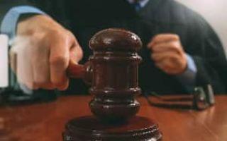 Срок рассмотрения и ответа на претензию по закону