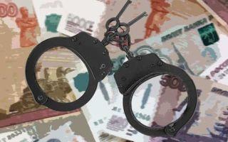 Злостное уклонение от уплаты алиментов — что грозит за нарушение