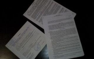 Какие документы нужны для продажи земельного участка — подробное описание