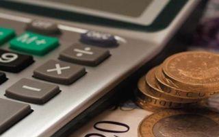 Референтная заработная плата — начисление и дифференциация