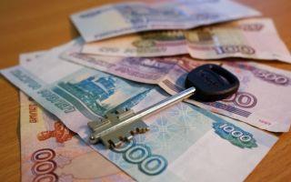 Как взять ипотеку с маленькой официальной зарплатой — советы