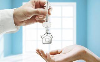 Как продать жилье с использованием ипотеки — рекомендации и советы