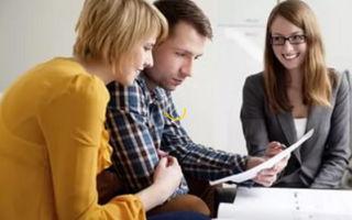 Льготы по ипотеке — снижение ставки и выплата компенсации