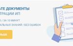 Патент на работу для иностранных граждан — важные требования