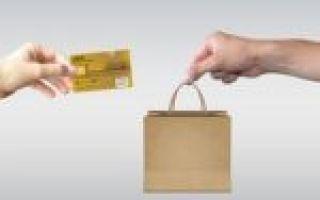 Куда жаловаться на интернет магазин: основной надзорный орган
