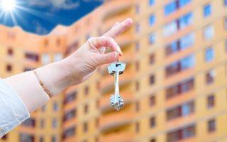 Можно ли сдавать в аренду квартиру — взятую в ипотеку