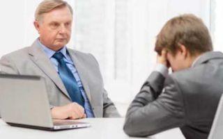 Неполное служебное соответствие — порядок вынесения и снятия