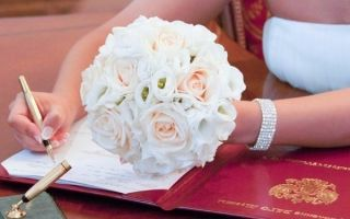 Торжественная регистрация брака — стоимость и порядок