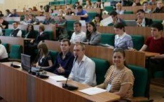 Институт, академия или университет — что выше и лучше?