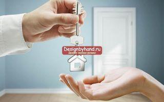 Как безопасно купить квартиру на вторичном рынке — процедура