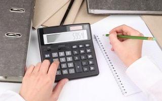 Как оплачивается декретный отпуск: порядок рассчета и выплаты