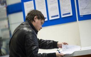 Как попасть в реестр обманутых дольщиков в Москве