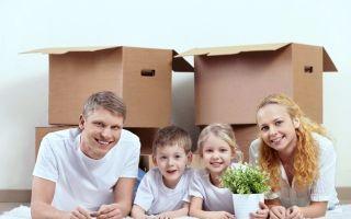 Ипотека в ростове-на-дону для молодой семьи — условия