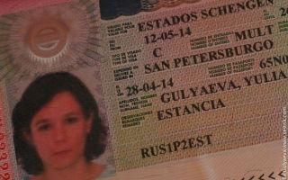Испанская виза в спб — самостоятельное оформление разрешения